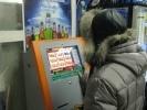Фоторепортаж: «Игровые автоматы замаскированы под терминалы»