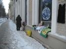 Стихийная торговля в Петербурге: Фоторепортаж