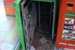 Преступная группа похищала деньги из банкоматов: Фоторепортаж