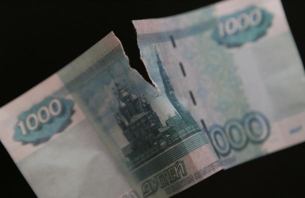 Страхи россиян: финансовый кризис, безработица, будущее детей - ВЦИОМ