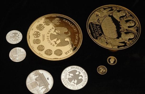 Редкие монеты могут оказаться в вашем кошельке и дать хорошую прибыль