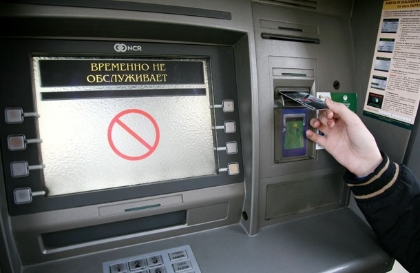 На юго-востоке Москвы налетчики вынесли банкомат из кафе на глазах у посетителей