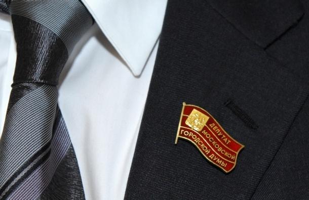 Депутаты Мосгордумы займутся контролем над реформой здравоохранения