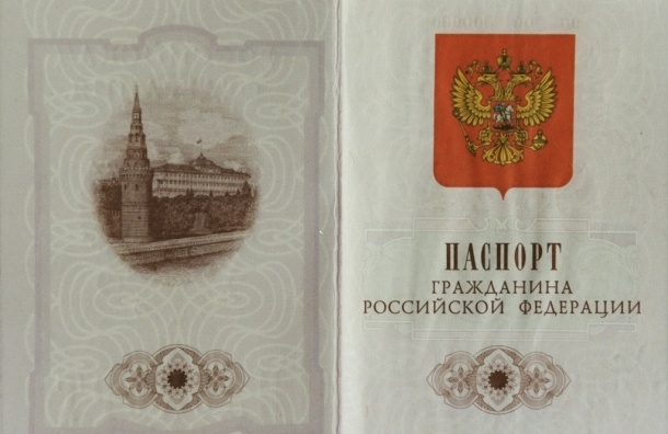 Россиянам оставят бумажные паспорта до 2025 года - ФМС