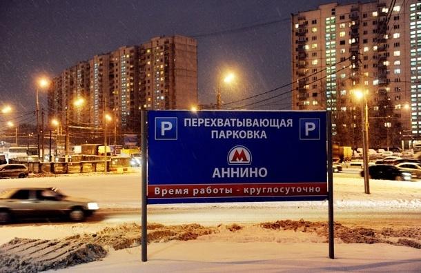 Перехватывающие парковки продолжат открывать в Москве