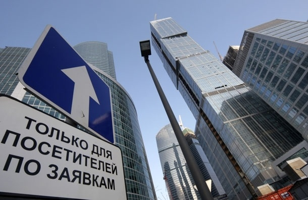 В Москве четыре ТЦ снизили тарифы на парковку