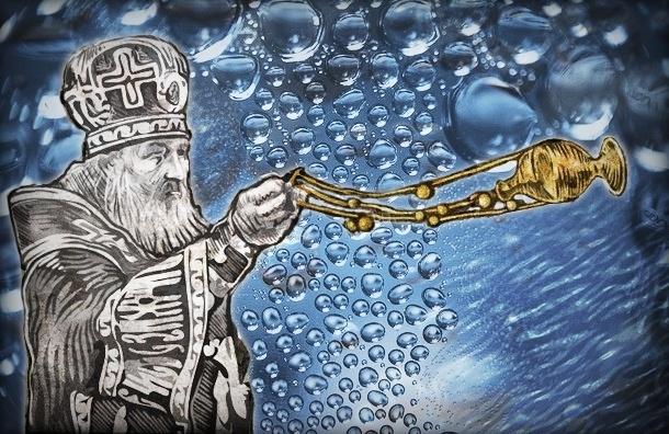 Физики против клириков: кто оказался прав в истории с освященной водой от «Водоканала»