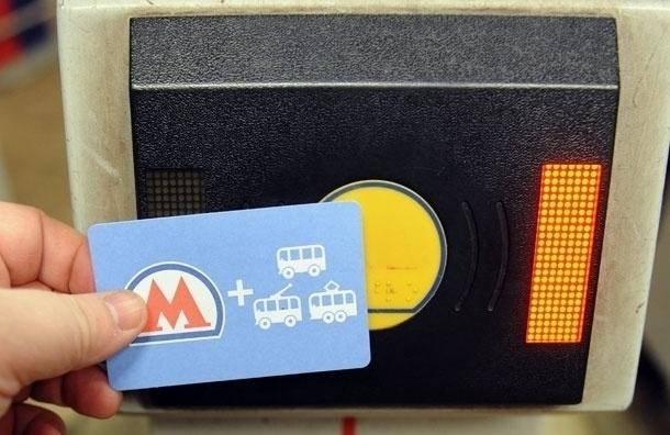 400 тысяч пассажиров в Москве использовали единый транспортный билет на наземном транспорте