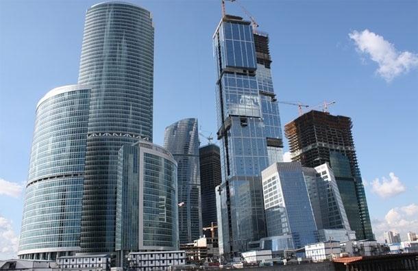 Москва  не входит в ТОП-10 самых дорогих городов мира - The Economist
