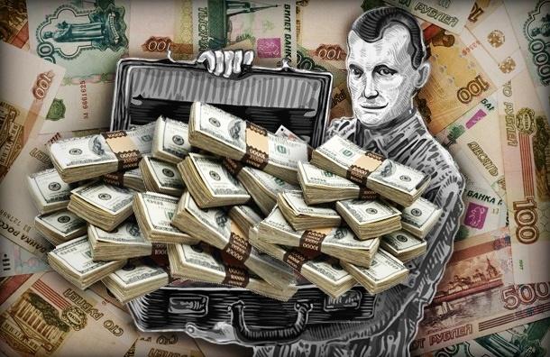 В рейтинг долларовых миллиардеров России вошел 131 человек