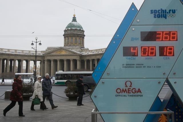 Таймер обратного отсчета до начала Олимпиады-2014: Фото