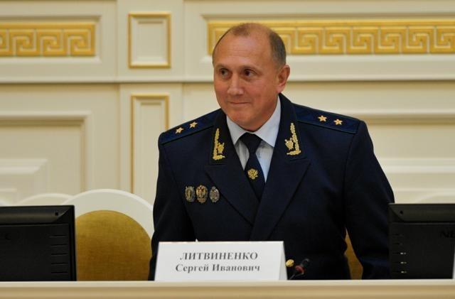 Сергей Литвиненко прокурор: Фото