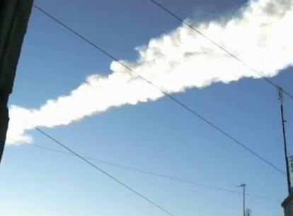 Метеорит 15 февраля 2013 года: Фото