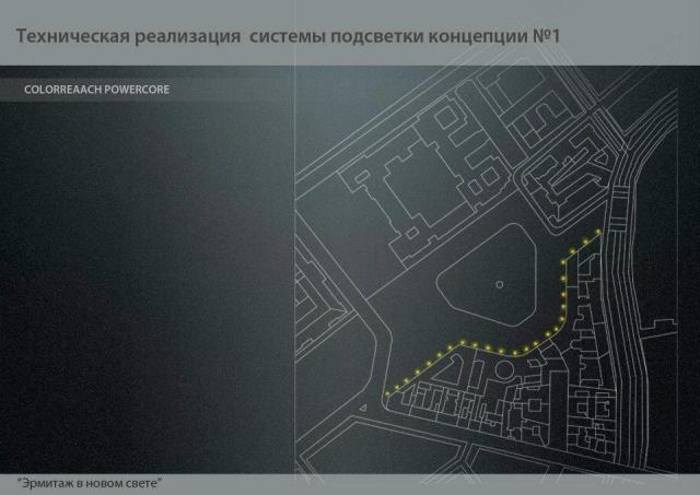 Подсветка Главного штаба СПб (8): Фото