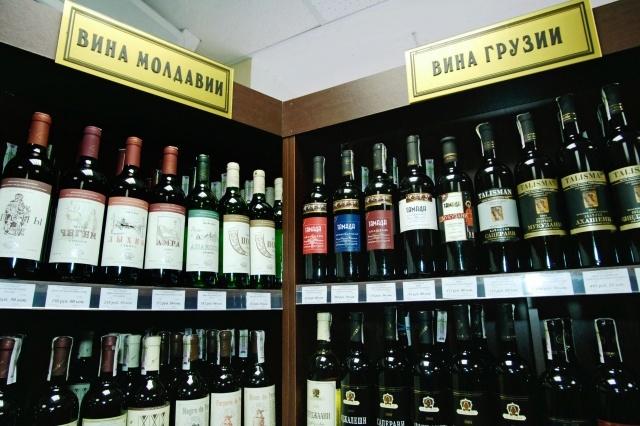Грузинское вино: Фото