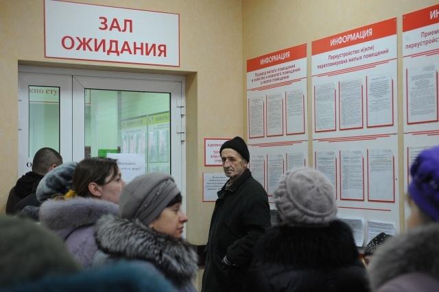 Как проходит приватизация в России: Фото