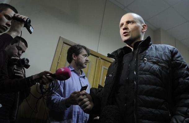 Соратники Удальцова принесут в