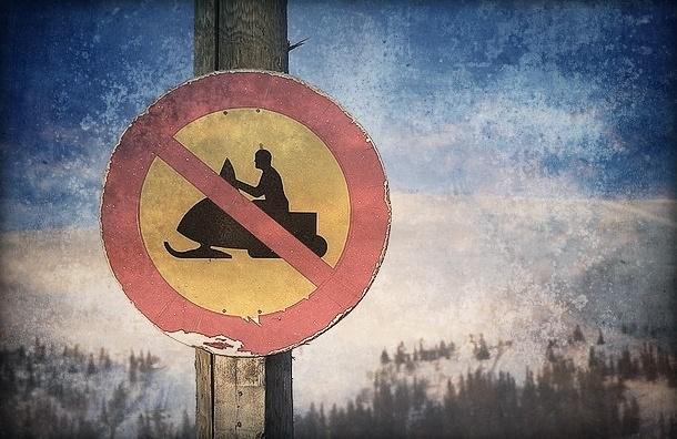 В Финском заливе найдено тело предпринимателя Владимира Пятакова и снегоход