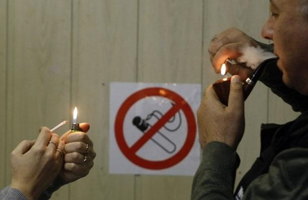 Госдума приняла антитабачный закон в третьем чтении. На очереди - Совет Федерации