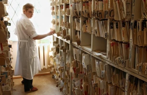 Поликлиники Москвы перейдут в 2013 году на электронные медкарты