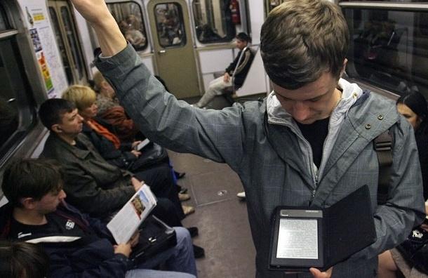 Россияне переключаются на электронные книги - Ромир
