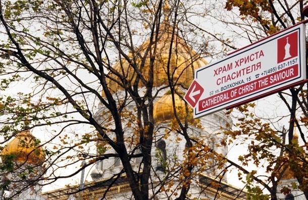 Храмы Москвы, где можно попросить о рождении ребенка и здоровье женщины