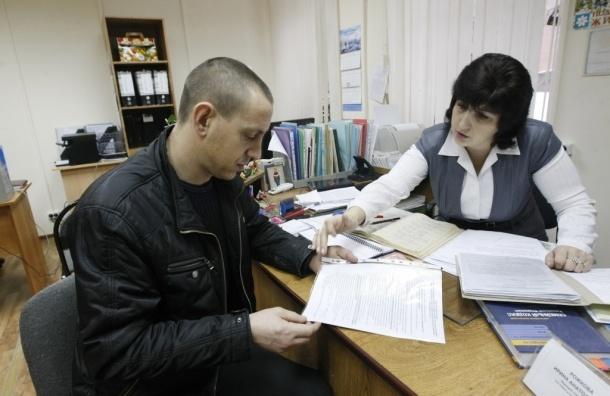 Составлен список лиц, кому запрещено усыновление - Минздрав