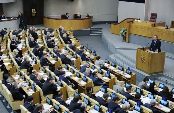 Бесплатная приватизация продлится до 1 марта 2015 года - Госдума