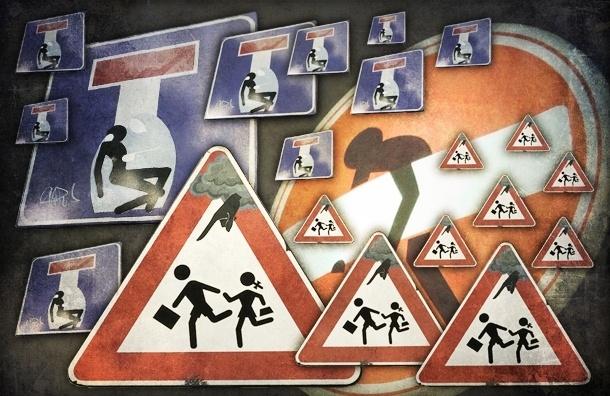 В Петербурге портят дорожные знаки, чтобы заявить о политическом протесте