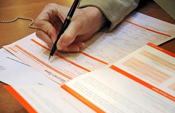 Москвичей ждет удорожание потребительских кредитов