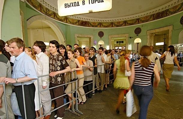 Численность  населения Москвы официально приближается к 12 млн