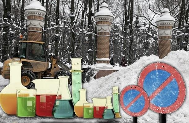 Итоги снежной реформы Полтавченко: ледяные кучи во дворах лежат с прошлого года