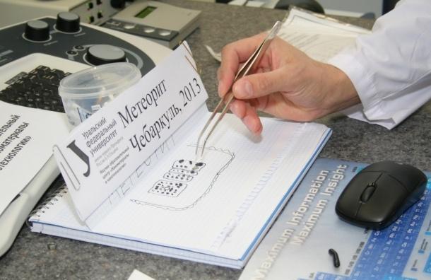 Ученые определили химический состав челябинского метеорита