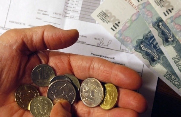 Главконтроль уличил несколько управляющих компаний в завышении тарифов на услуги ЖКХ