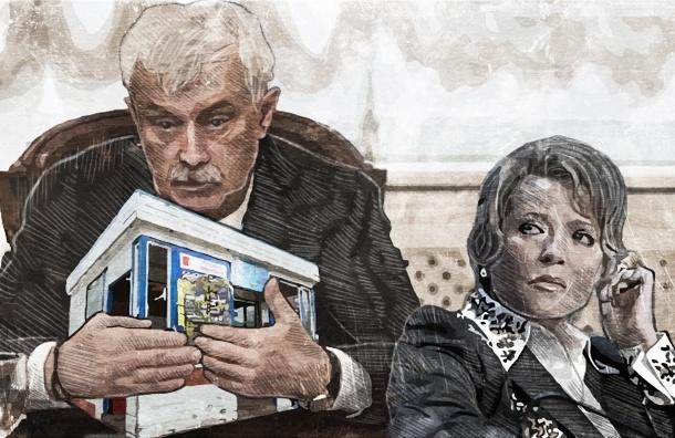 Полтавченко возвращает городу ларьки, которые запретили и снесли при Матвиенко