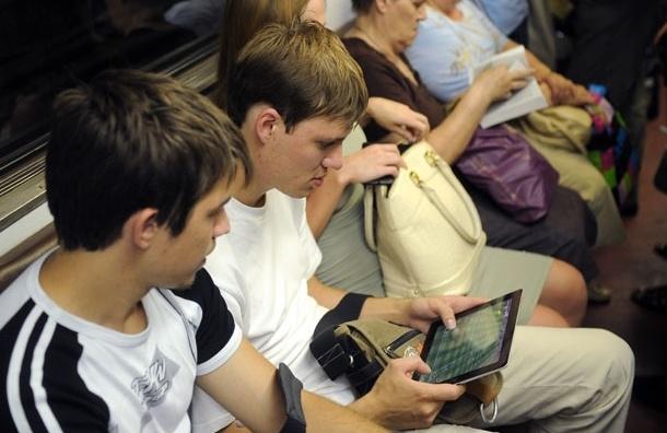 Оператора бесплатного Wi-Fi для московского метрополитена выберут повторно