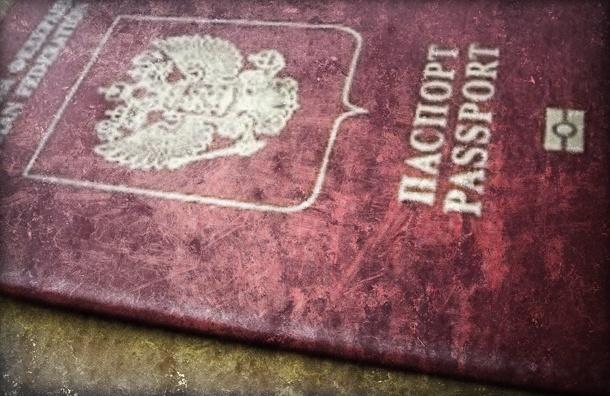 Молодым петербуржцам будут выдавать паспорт только после клятвы на верность городу
