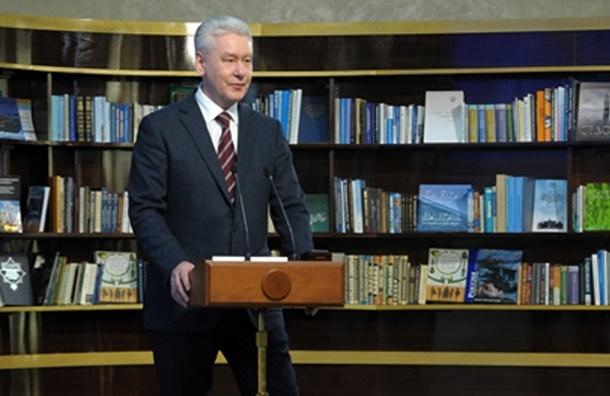 Сергей Собянин поздравил московских ученых с Днем российской науки