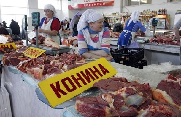 Продукты с примесью конины обнаружены и в России