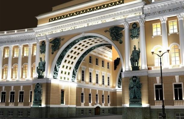 В Петербурге объявят, как будет выглядеть Главный штаб на Дворцовой с новой подсветкой