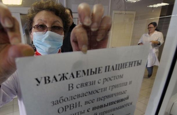 Заболевающих гриппом и ОРВИ все больше - Роспотребнадзор