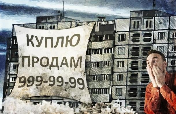 Петербуржцев раздражает незаконная реклама на жилых домах: как с ней бороться