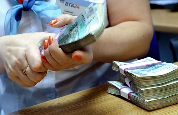 Московская полиция предотвратила хищение 38 млн рублей