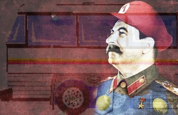 «Автобус с усатым крокодилом не так опасен, как мифы о Сталине»
