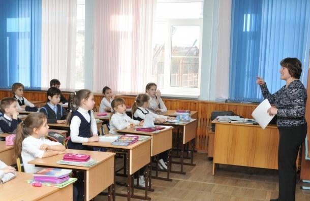 Учителя Москвы зарабатывают в среднем 57 тыс. рублей - С. Собянин