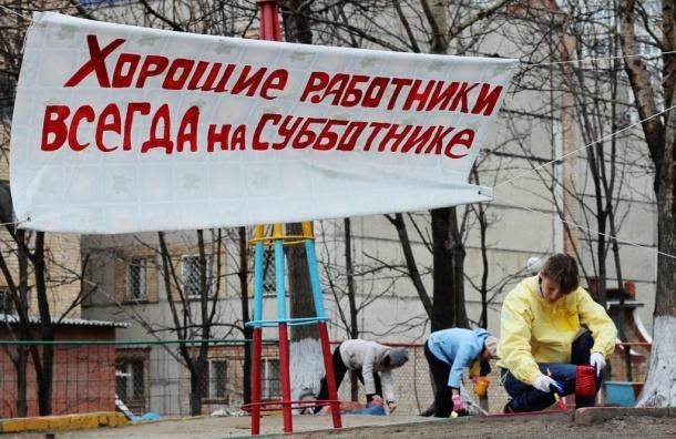 В Москве пройдут традиционные апрельские субботники