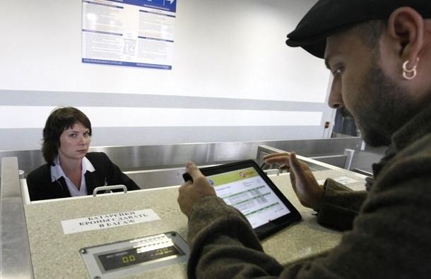 Пассажиры Внуково смогут бесплатно получить планшеты
