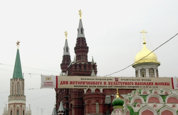 Московские школьники  должны посещать театры и музеи регулярно - Капков