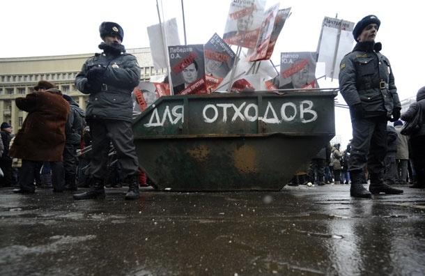 Столичные власти готовы разрешить 2 марта марш