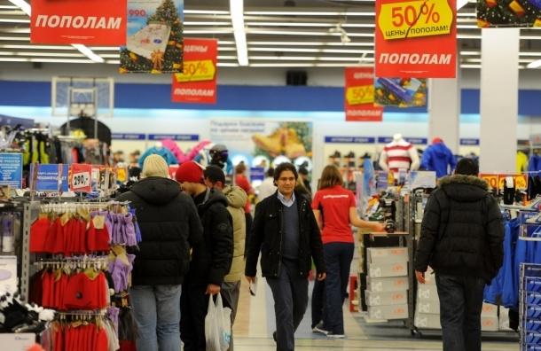 Уровень цен в столице неоправданно высок в сравнении с качеством жизни москвичей